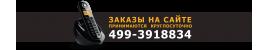 Интернет-магазин сейфы RIPOST77.ru
