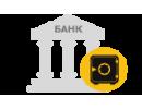 Банковские сейфы